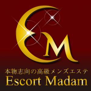 エスコートマダム