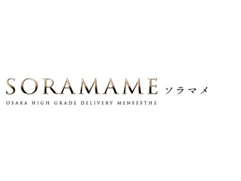 メンズエステSORAMAME-ソラマメ-のバナー画像