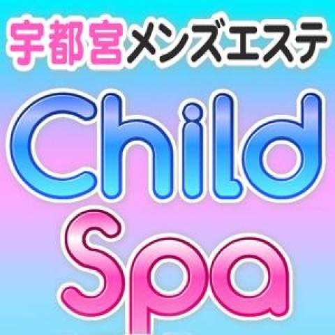 Child Spa
