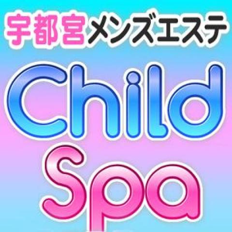 Child Spa メイン画像