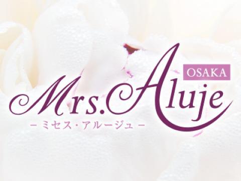 Mrs.Aluje(ミセスアルージュ)