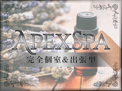 メンズエステAPEXSPA(アペックススパ)のバナー画像