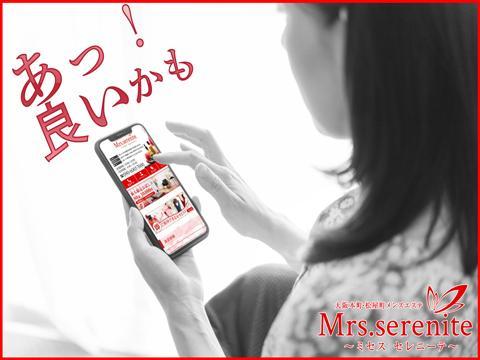 serenite 〜セレニーテ〜