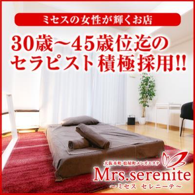 ◆【エステ図鑑割】1,000円OFF!!◆