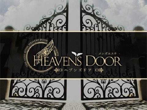 HEAVEN'S DOOR メイン画像