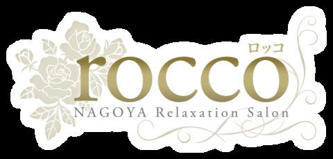 rocco メイン画像