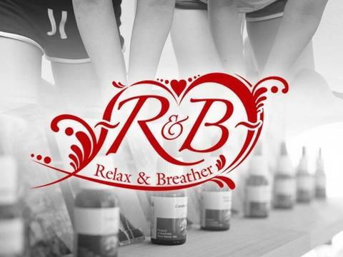 メンズエステR&B ~アールアンドビー~のバナー画像
