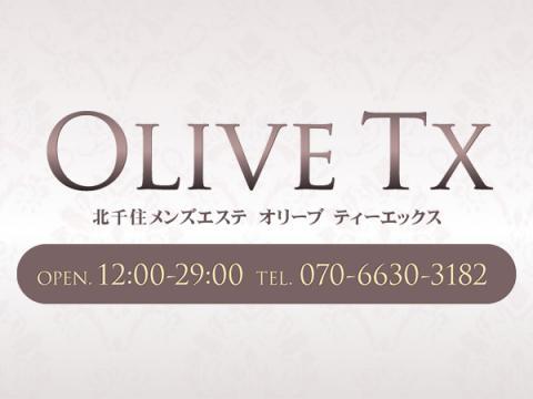 メンズエステ北千住olive-txのバナー画像