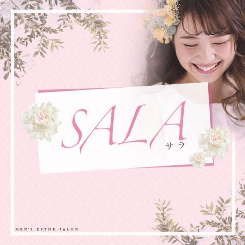 SALA~サラ