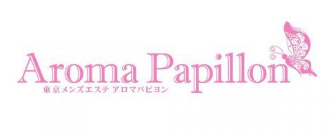 メンズエステAROMA PAPILLON(アロマパピヨン)のバナー画像