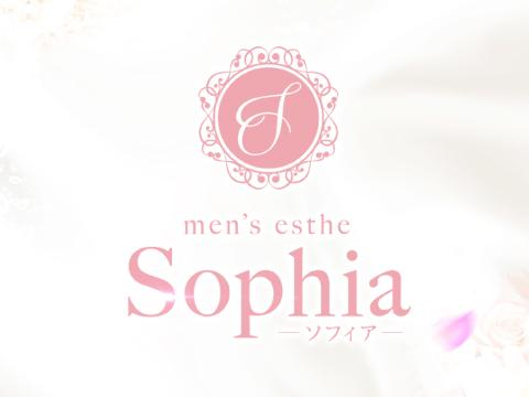 Sophia メイン画像