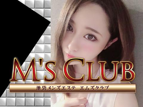 メンズエステM's Clubのバナー画像