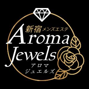 新宿メンズエステ アロマジュエルズ Aroma Jewels