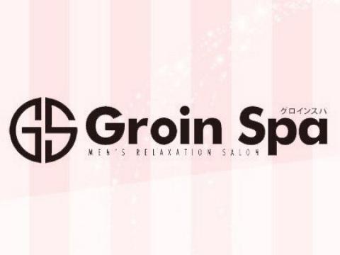 メンズエステGroin Spaのバナー画像