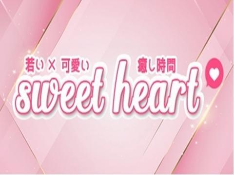 メンズエステsweet heartのバナー画像