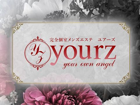 福岡・九州メンズエステyourz~ユアーズのバナー画像