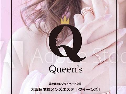 Queen's メイン画像
