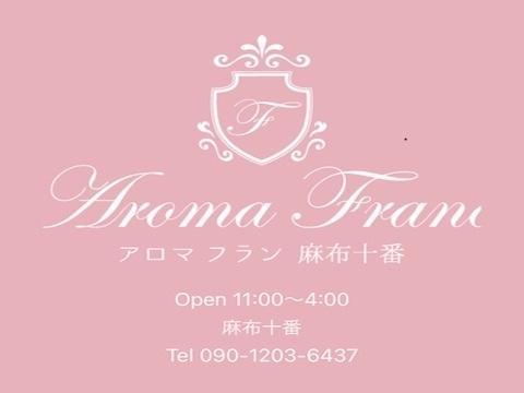Aroma Franc