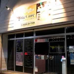 リラクゼーションサロン【ReCure】