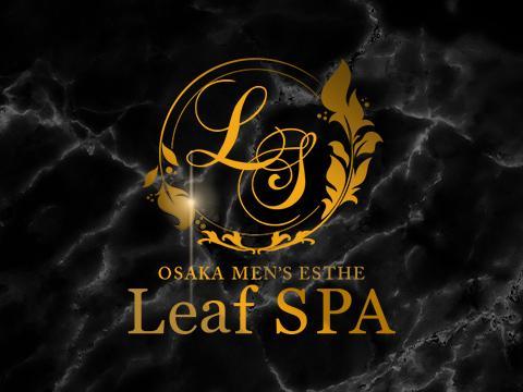 LeafSpa 大阪 メイン画像