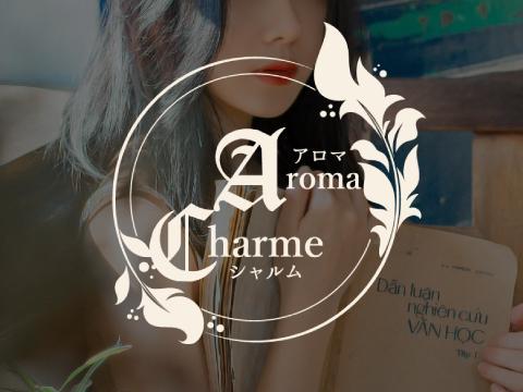 メンズエステaroma charmeのバナー画像