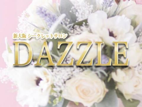 DAZZLE メイン画像