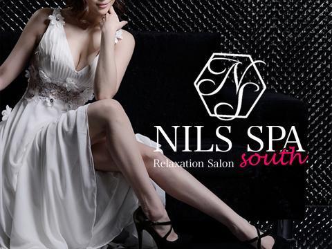 NILS SPA south (ニルススパ サウス)