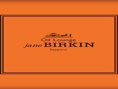 Oil Lounge Jane BIRKIN メイン画像