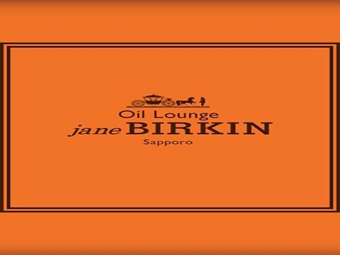 メンズエステOil Lounge Jane BIRKINのバナー画像