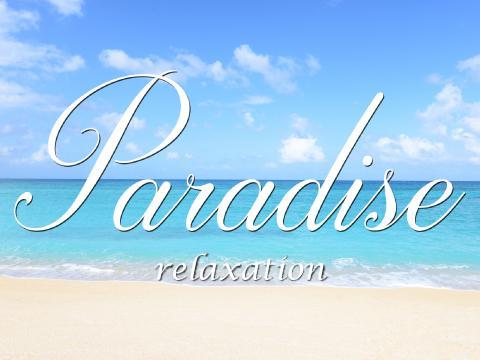 Paradise メイン画像