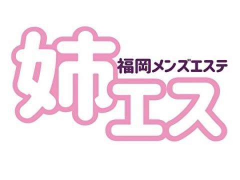 福岡・九州メンズエステのバナー画像