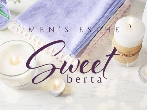 メンズエステSWEET~berta~のバナー画像