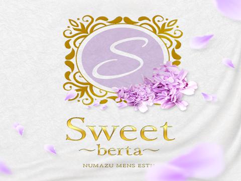 SWEET~berta~ メイン画像