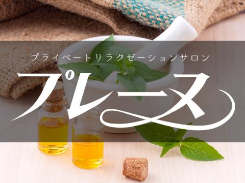 東京メンズエステBODY SHOPのバナー画像