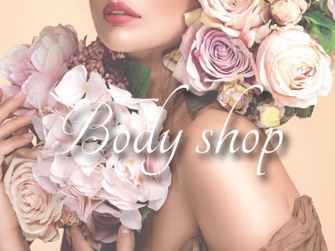 BODY SHOP メイン画像