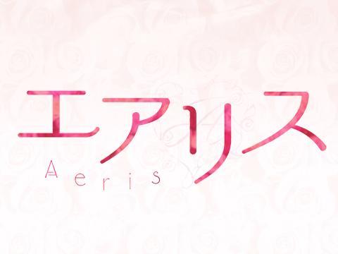 メンズエステエアリスのバナー画像