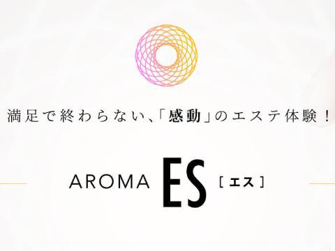 福岡・九州メンズエステAROMA ES[エス]のバナー画像