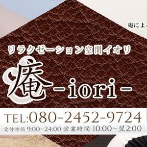 ご新規様限定☆2000円OFF+写真指名料無料