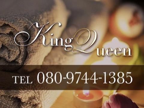 メンズエステKing&Queenのバナー画像