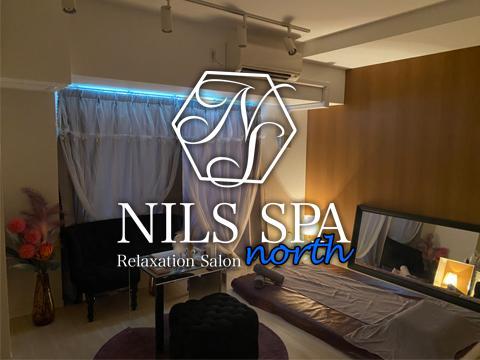 NILS SPA north (ニルススパ ノース)  画像2