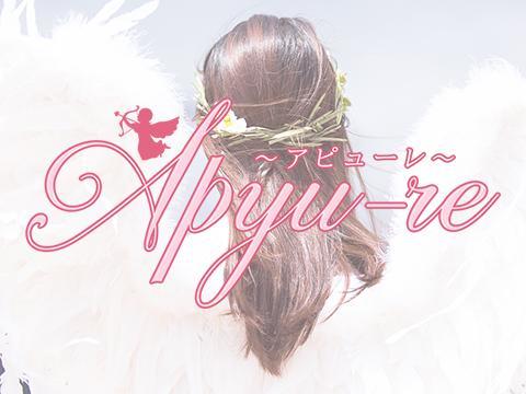Apyu-re(アピューレ) メイン画像