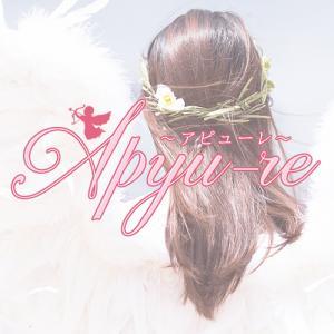 Apyu-re(アピューレ)