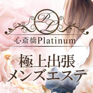心斎橋Platinum(プラチナ)