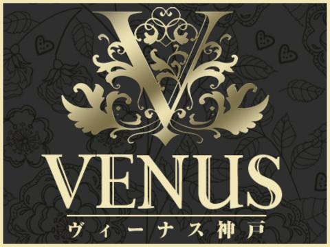 メンズエステヴィーナス神戸のバナー画像
