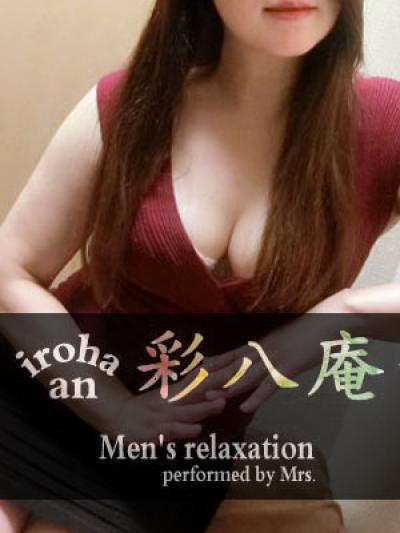 日本人セラピストの極上サッパリ洗体♪お得な値段でご案内中!