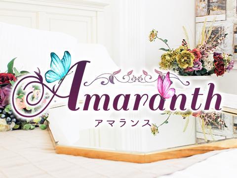 メンズエステ麻布十番メンズエステ Amaranth/アマランスのバナー画像