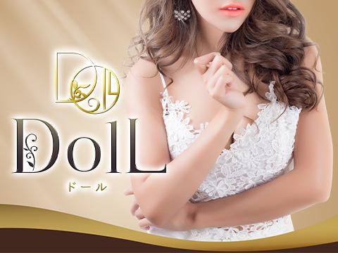 DOlL メイン画像