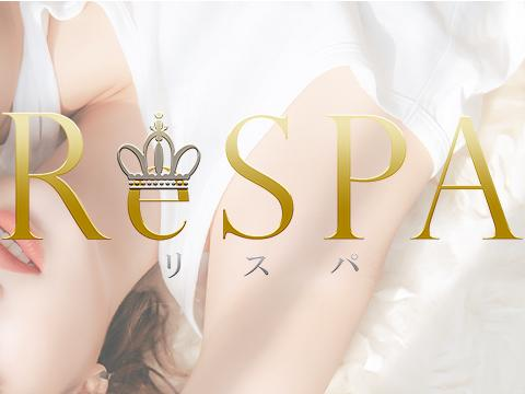 Re SPA メイン画像