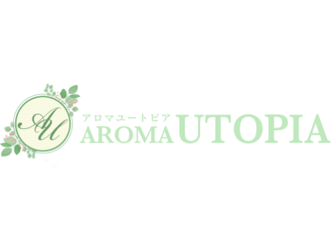 アロマユートピア メイン画像