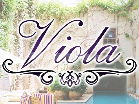 Viola メイン画像